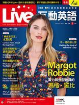 Live互動英語雜誌2020年2月號NO.226
