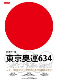 188376,170288