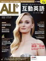 ALL+互動英語雜誌2020年3月號No.184