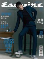 Esquire君子雜誌第175期3月號/2020