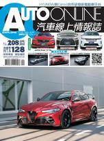 AUTO-ONLINE汽車線上情報誌 04月號/2020