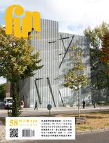 放築塾代誌 NO.58