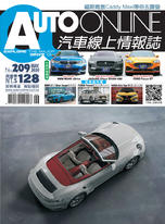 AUTO-ONLINE汽車線上情報誌 05月號/2020