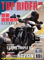 流行騎士Top Rider【395期】