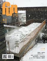 放築塾代誌 NO.61