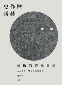 201202,181992