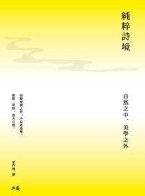 201210,182000