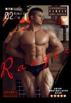 Ranger肌肉王子的B面-NO.02
