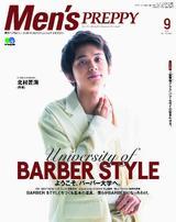 Men's PREPPY 2020年9月號 【日文版】