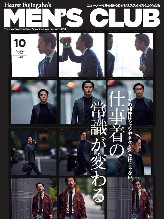 MEN'S CLUB 2020年10月號 【日文版】
