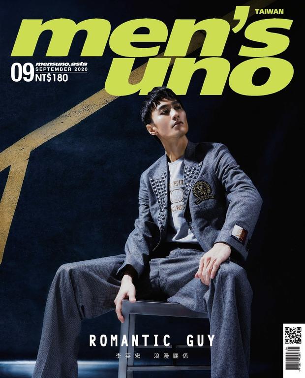 men's uno  9月號/2020 第253期