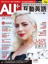 ALL+互動英語雜誌2020年10月號No.191