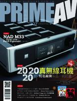 PRIME AV新視聽電子雜誌 第307期 11月號