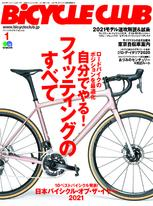BiCYCLE CLUB 2021年1月號 No.429 【日文版】