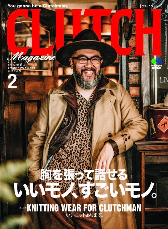 CLUTCH Magazine 2021年2月號 Vol.77【日文版】