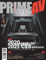 PRIME AV新視聽電子雜誌 第310期 2月號