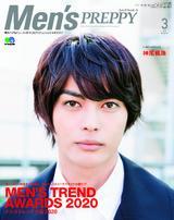 Men's PREPPY 2021年3月號 【日文版】