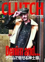 CLUTCH Magazine 2021年4月號 Vol.78【日文版】