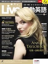Live互動英語雜誌2021年4月號NO.240