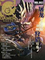 GREAT GAMER 电玩综合杂志 VOL.002 (简中版)