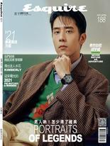 Esquire君子雜誌第188期4月號/2021