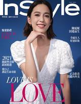 InStyle時尚泉雜誌第60期5月號/2021