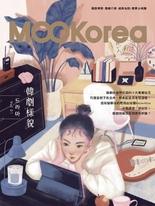 韓劇樣貌:MOOKorea慕韓國 第1期 드라마