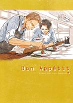 Bon Appétit 1 (XMEN EC同人)