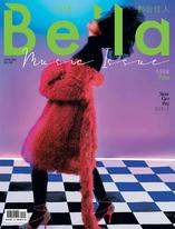 Citta Bella 都会佳人 2021年 6月號