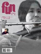 放築塾代誌 NO.73