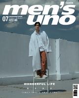 men's uno  7月號/2021 第263期