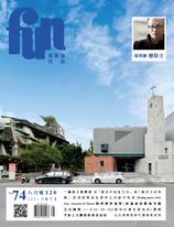 放築塾代誌 NO.74
