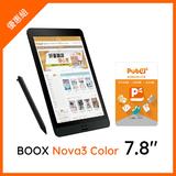 飽讀序號卡3個月【3個月序號1張】+BOOX Nova3 Color 7.8吋彩色電子閱讀器(送原廠皮套)