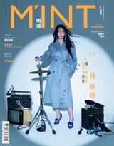 明潮M'INT 2021/08/05 第346期