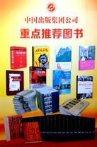 现代汉语大词典介绍