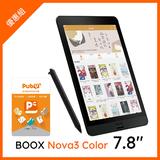 BOOX Nova3 Color 7.8吋 送200元儲值金+1個月飽讀序號卡