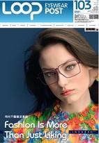 LOOP POST眼鏡頭條報 9月號/2021