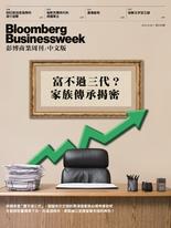 《彭博商業周刊/中文版》第230期
