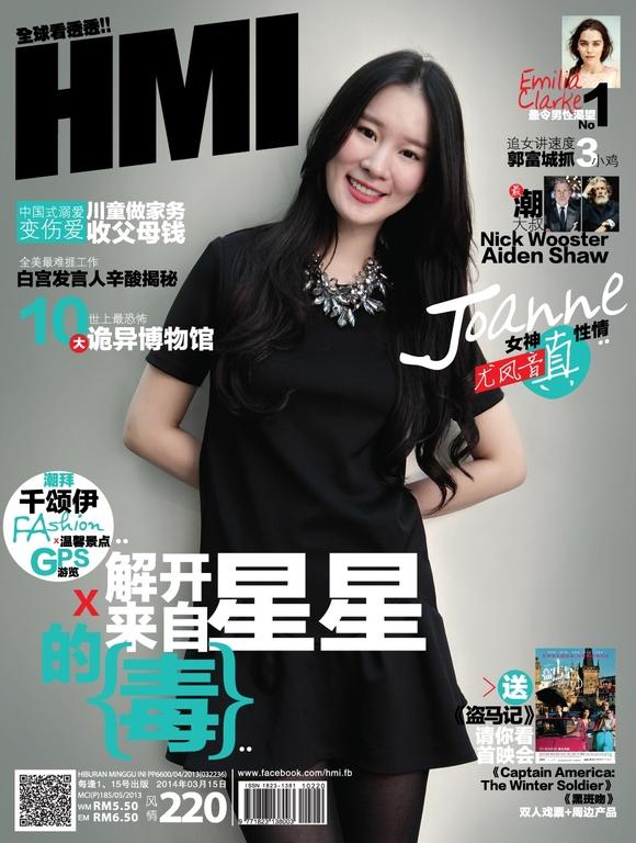 HMI Chinese Vol 220