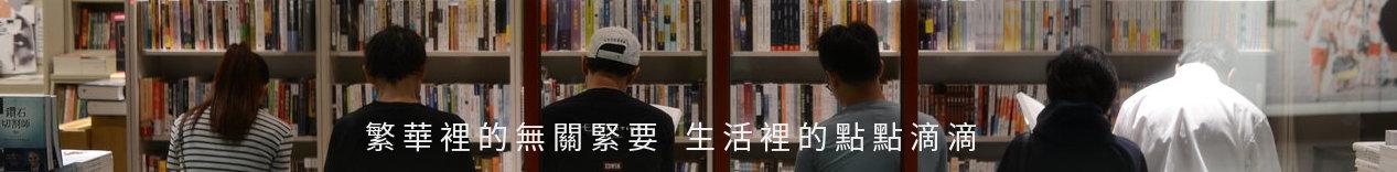 lichenghsu的宣傳圖片