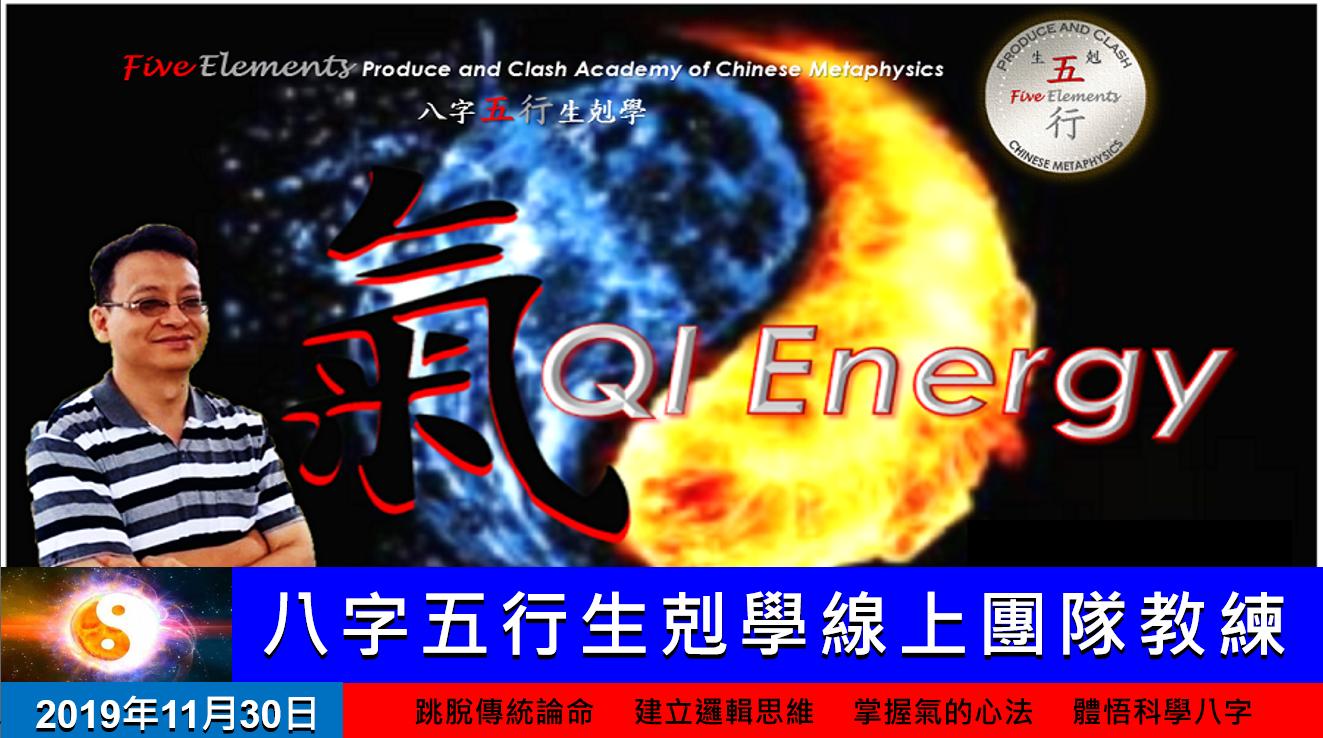 Wenpao Chang的宣傳圖片