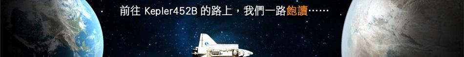 Kuo ST的宣傳圖片