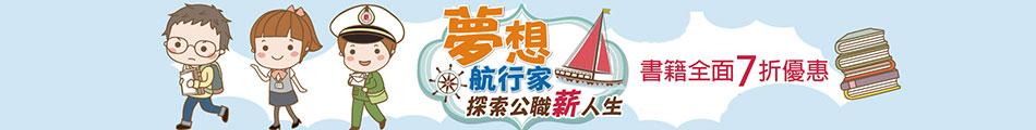 鼎文書局的宣傳圖片