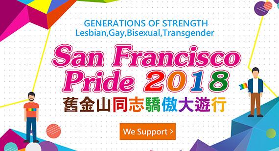 San Francisco Pride 2018